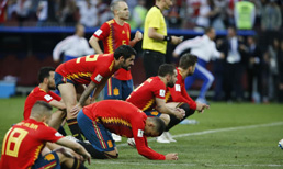 İspanya'nın elenmesi basında geniş yankı buldu