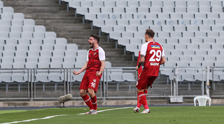 Fatih Karagümrük - Gaziantep FK
